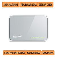 Коммутатор сетевой свитч TP-Link TL-SF1005D 5 портов 100Mbit