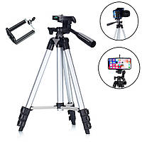 Штатив для фотоаппарата трипод NEW 3110 (от 36-105см) + чехол