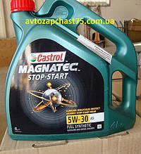 Масло Castrol Magnatec Stop-Start 5W-30 моторное, синтетика, 4 литра (производитель Германия)