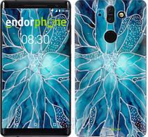 """Чехол на Nokia 8 Sirocco чернило """"4726u-1619-535"""""""