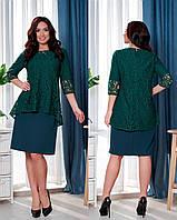 Платье нарядное гипюровое большие размеры 50;52;54;56;58;60;62 715