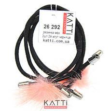 KATTi Резинка для волос 26 292 средняя черная жгут с малым цветным мехом 2шт, фото 2