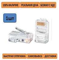 Коннектор Atcom RJ45 cat.5e UTP 8p8c 1ШТ