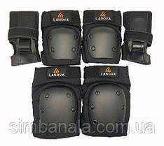 Захист для катання на роликах Lanova