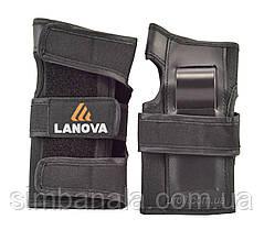 Захисні рукавички для катання на роликах Lanova