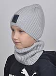 Подростковая шапка на Мальчика, фото 2