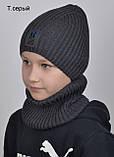 Подростковая шапка на Мальчика, фото 3