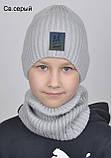 Подростковая шапка на Мальчика, фото 7