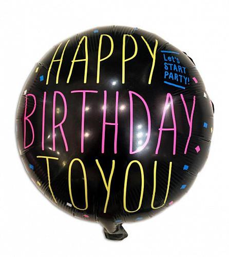 """Фольгированный шар круг Happy birthday на черном фоне 18"""" Китай"""