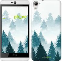 """Чохол на HTC Desire 826 dual sim Акварельні Ялинки """"4720u-312-535"""""""