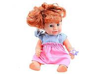 """Кукла - пупс """"Baby Toby"""" функциональная с аксесс., в кор. 25х33х15"""