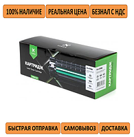 Картридж для лазерного принтера Vinga CANON 725/HP CE285A (V-L-C725A) Лицензионный