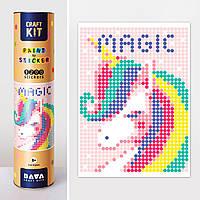 Картина по номерам стикерами в тубусе Единорог, 33 × 48 см, 1200 стикеров, Умняшка