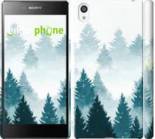 """Чехол на Sony Xperia Z5 Premium E6883 Акварельные Елки """"4720c-345-535"""""""