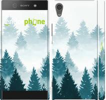 """Чехол на Sony Xperia XA1 G3112 Акварельные Елки """"4720c-964-535"""""""