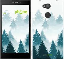 "Чохол на Sony Xperia L2 H4311 Акварельні Ялинки ""4720u-1394-535"""