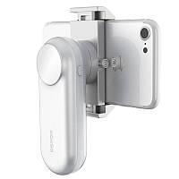 Электронный 1-о осевой стабилизатор для смартфона Wewow Fancy Silver