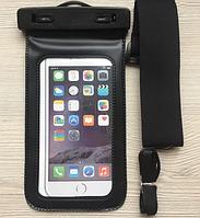 Универсальный водонепроницаемый чехол для телефона 4.0-5.5 дюйма на руку и шею