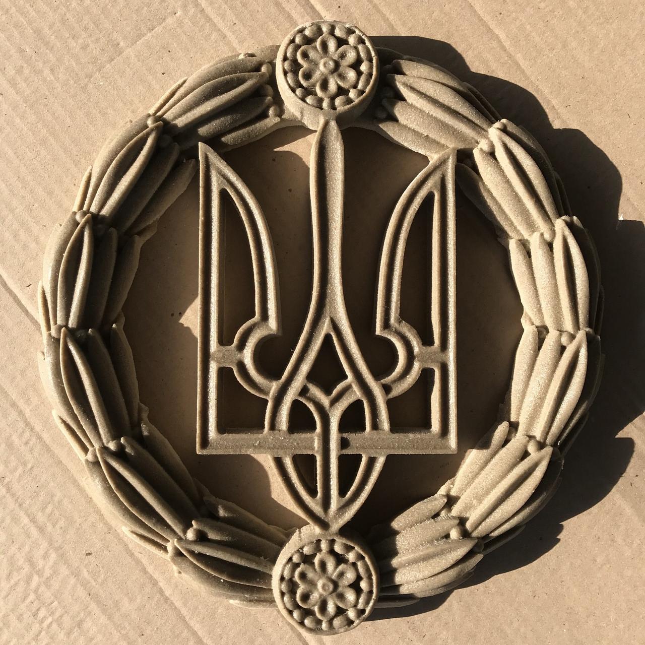 Декоративный герб Украины (без окраса) настенный из твёрдого полиуретана 300мм