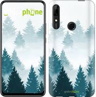 """Чохол на Huawei Y9 Prime 2019 Акварельні Ялинки """"4720c-1736-535"""""""