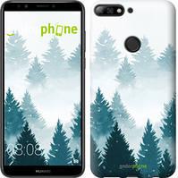 """Чехол на Huawei Y7 Prime 2018 Акварельные Елки """"4720u-1509-535"""""""