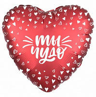 """Ты чудо 18"""" (45 см) сердце красный металлик Agura шар фольгированный"""
