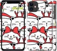 """Чохол на iPhone 11 Милий кіт """"4717c-1722-535"""""""