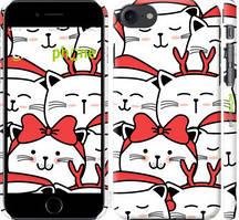 "Чехол на iPhone 8 Милый кот ""4717c-1031-535"""