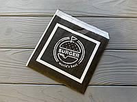 Упаковка бумажная для Бургера 65Ф