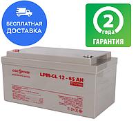 Аккумулятор гелевый 65АЧ LogicPower GL 12 - 65 AH. Гарантия 2 года. Аккумуляторы для котлов.