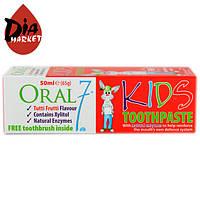 Зубная паста для детей Oral 7 Kids