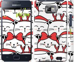 """Чохол на Samsung Galaxy S2 Plus i9105 Милий кіт """"4717c-71-535"""""""