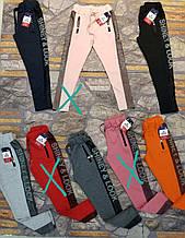Спортивные штаны подростковые модные на девочку 9-12 лет купить оптом со склада 7 км Одесса