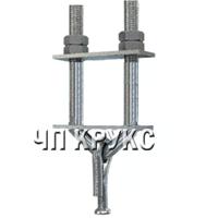 КС-090-1 бугель тип II