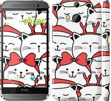 """Чохол на HTC One M8 dual sim Милий кіт """"4717c-55-535"""""""