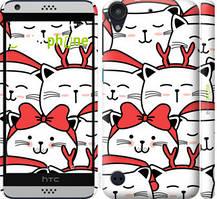 """Чохол на HTC Desire 530 Милий кіт """"4717c-613-535"""""""