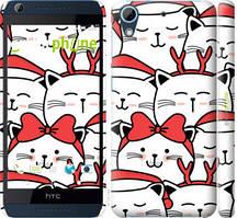 """Чохол на HTC Desire 628 Dual Sim Милий кіт """"4717c-949-535"""""""