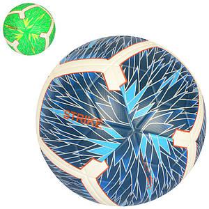 Мяч футбольный EN-3199 размер 5 TPU 400-420 г цветной