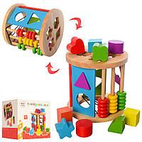 Деревянная игрушка Центр развивающий MD 1511 (18шт) 15см, сортер, счеты, в кор-ке,15,5-16-15,5см