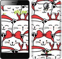 """Чохол на Lenovo A5000 Милий кіт """"4717u-119-535"""""""