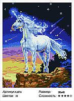 Алмазная мозаика Сказочный единорог