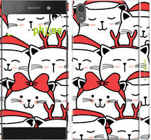 "Чехол на Sony Xperia XA1 Ultra G3212 Милый кот ""4717c-1237-535"""
