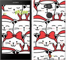 "Чохол на Sony Xperia L2 H4311 Милий кіт ""4717u-1394-535"""