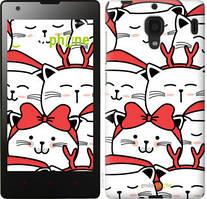 """Чехол на Xiaomi Redmi Милый кот """"4717u-110-535"""""""