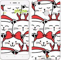 """Чохол на Xiaomi Mi4s Милий кіт """"4717u-266-535"""""""