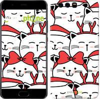 """Чохол на Huawei P10 Plus Милий кіт """"4717u-963-535"""""""