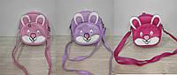 Сумка рюкзак Зайка арт 960  цвета.