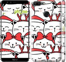 "Чохол на Huawei Honor 9 Lite Милий кіт ""4717c-1359-535"""