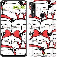 "Чохол на Huawei Y9 Prime 2019 Милий кіт ""4717c-1736-535"""
