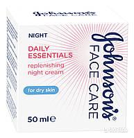 Крем для лица ночной питательный Daily Essentials для сухой кожи 50 мл. Johnson`s